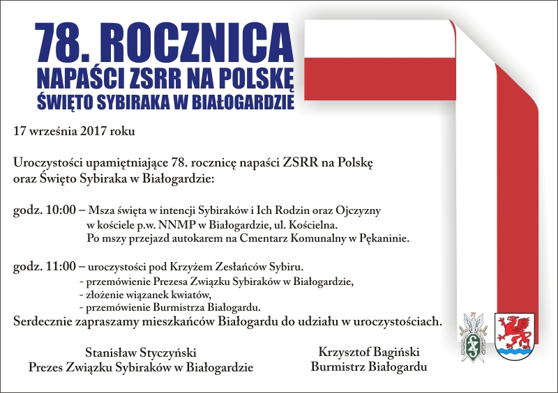 78. rocznica napaści ZSRR na Polskę, Miasto Białogard