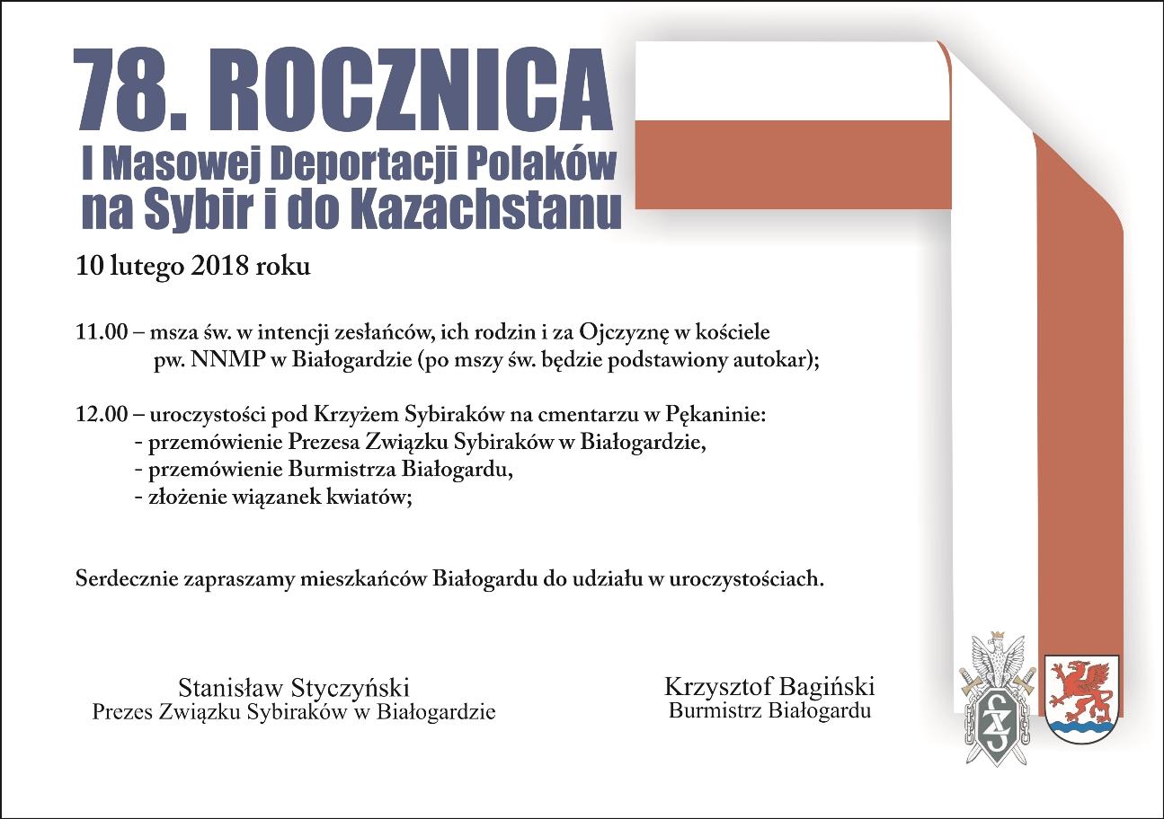 78. rocznica pierwszej masowej deportacji Polaków na Sybir i do Kazachstanu, Miasto Białogard
