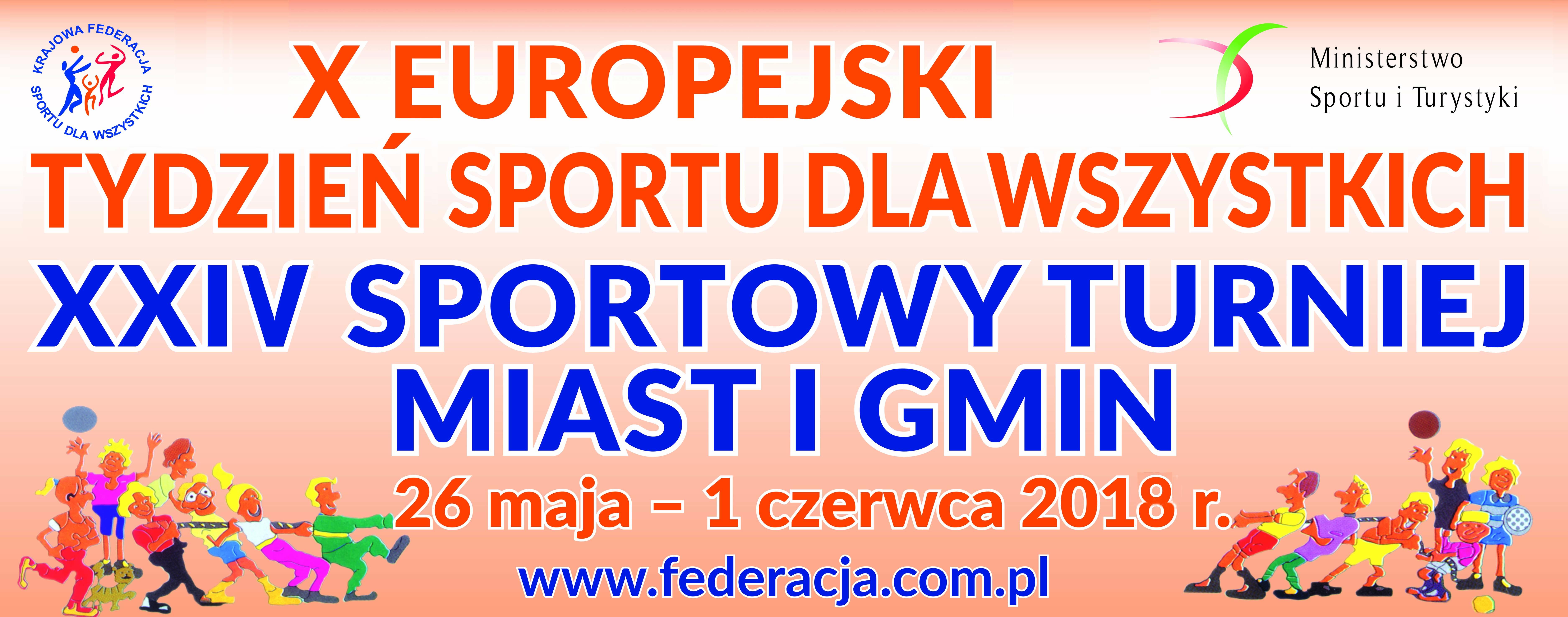 Sportowy Turniej Miast i Gmin, Miasto Białogard