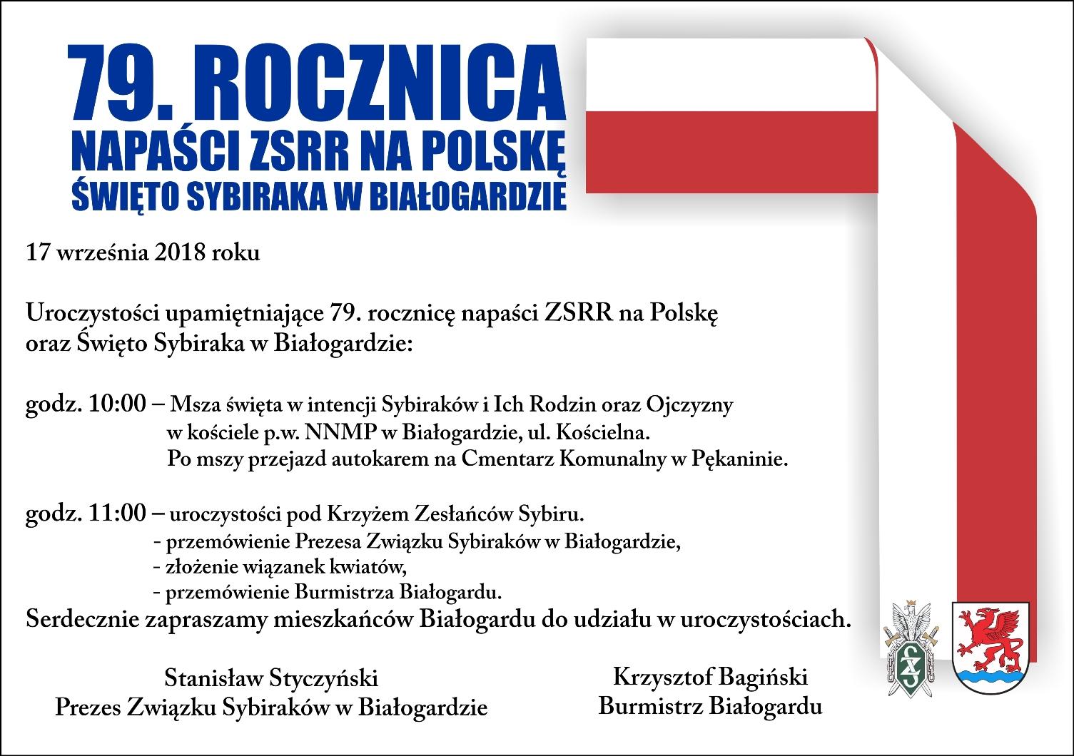 79. rocznica napaści ZSRR na Polskę, Miasto Białogard