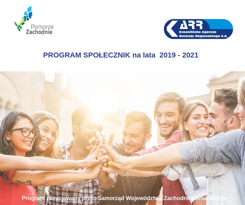 Program SPOŁECZNIK, Miasto Białogard