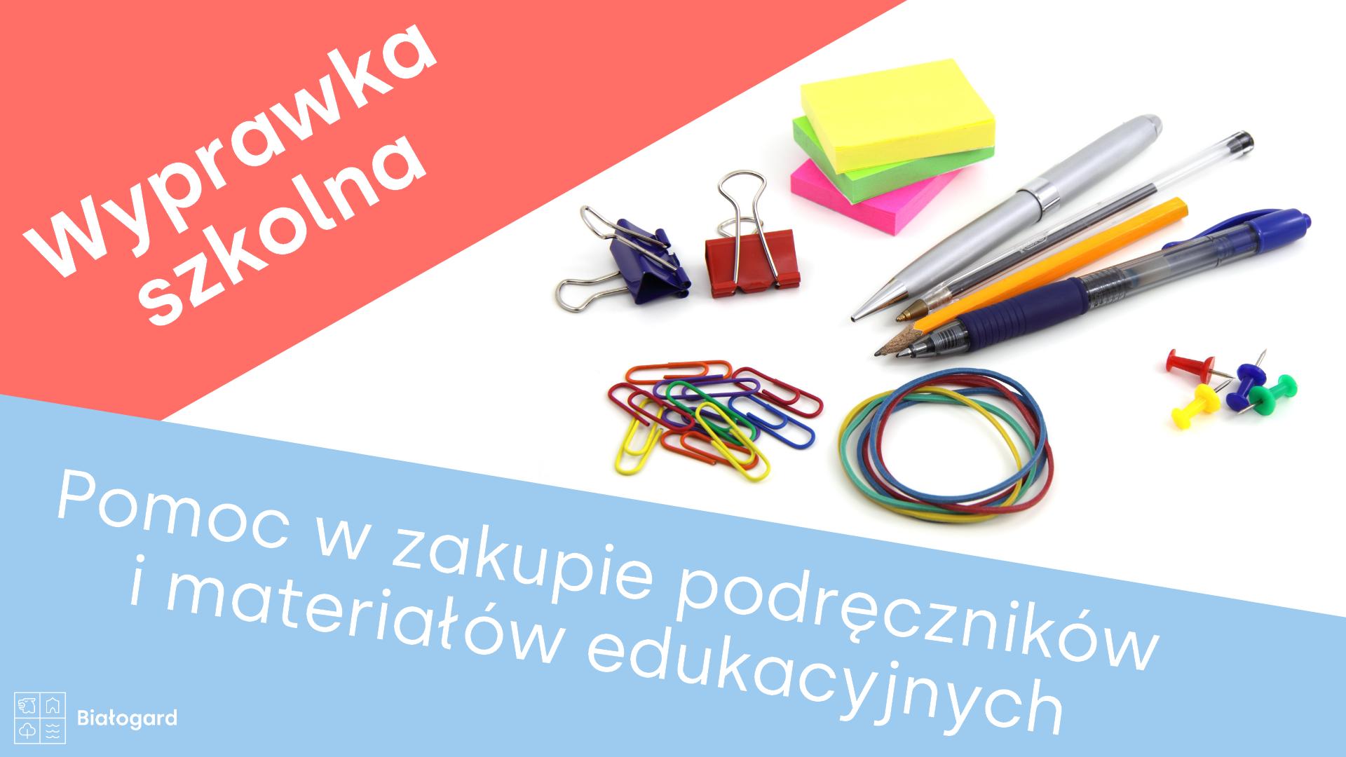 Wyprawka szkolna, Miasto Białogard